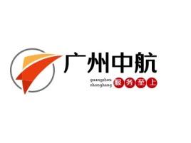 广州中航企业标志设计