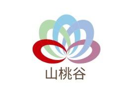 山桃谷公司logo设计