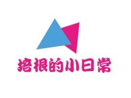 培根的小日常公司logo设计