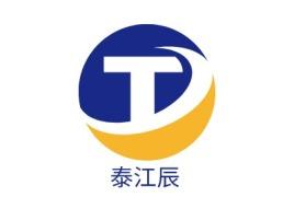 泰江辰品牌logo设计