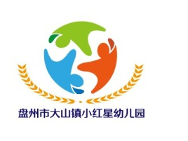 盘州市大山镇小红星幼儿园logo标志设计