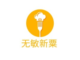 无敏新粟品牌logo设计