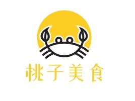 桃子美食logo标志设计