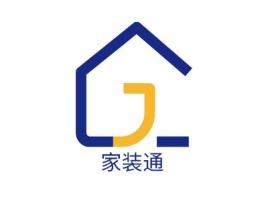 家装通企业标志设计