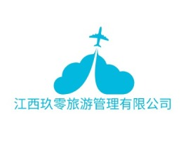 江西玖零旅游管理有限公司logo标志设计