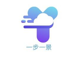 一步一景logo标志设计