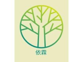 依霖公司logo设计