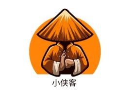 小侠客logo标志设计