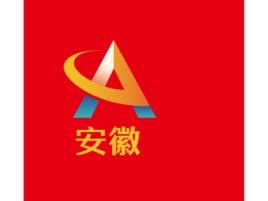 安徽企业标志设计
