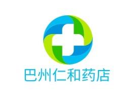 巴州仁和药店门店logo设计