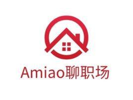 Amiao聊职场企业标志设计