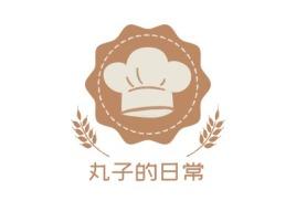 丸子的日常店铺logo头像设计