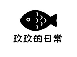 玖玖的日常店铺logo头像设计