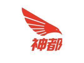 神都logo标志设计