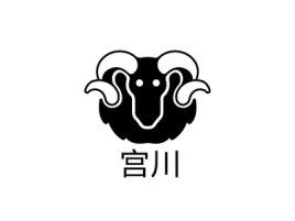 宫川门店logo设计