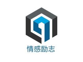 情感励志logo标志设计