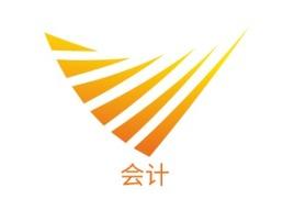 会计公司logo设计