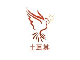 土耳其logo标志设计
