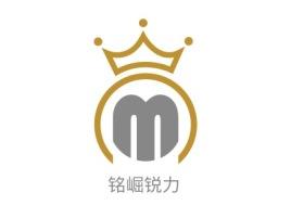 铭崛锐力公司logo设计