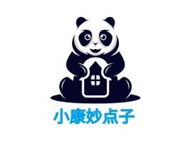 小康妙点子logo标志设计