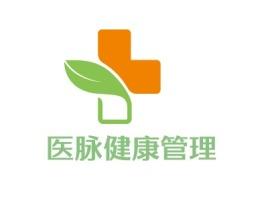 医脉健康管理品牌logo设计