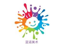 蓝诺美术logo标志设计