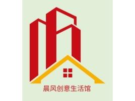 晨风创意生活馆店铺标志设计