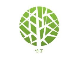 竹子logo标志设计
