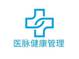 医脉健康管理企业标志设计