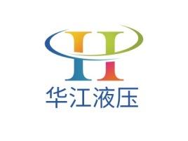 华江液压企业标志设计