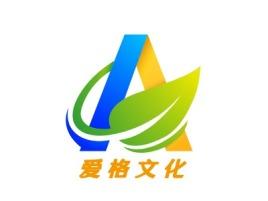 爱格文化logo标志设计