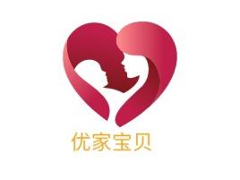优家宝贝门店logo设计