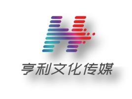 亨利文化传媒logo标志设计