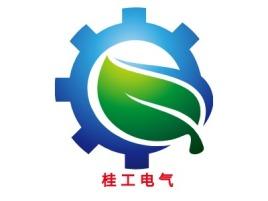 桂工电气企业标志设计
