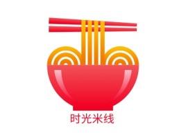 时光米线店铺logo头像设计