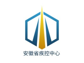 安徽省疾控中心企业标志设计