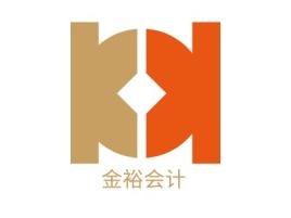 金裕会计公司logo设计