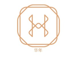 华年logo标志设计