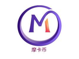 摩卡币公司logo设计