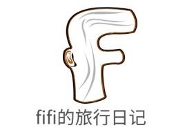 fifi的旅行日记logo标志设计