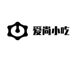 爱尚小吃logo标志设计