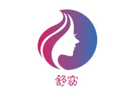 舒窈门店logo设计