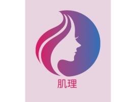 肌理门店logo设计