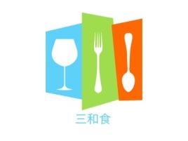 三和食店铺logo头像设计