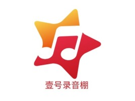 壹号录音棚logo标志设计