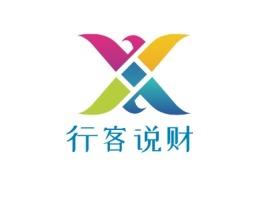 行客说财公司logo设计