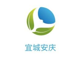 宜城安庆logo标志设计