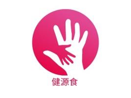 健源食店铺logo头像设计