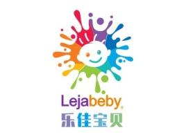 Lejabeby门店logo设计
