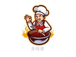 多味食店铺logo头像设计